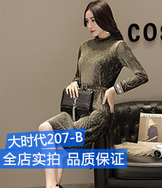 6613#欧洲站2018新款气质时尚女连衣裙中长款收腰显瘦打底裙