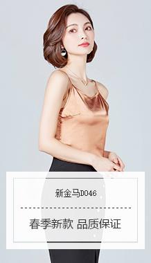 弘媛阁服饰