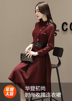 6611#欧洲站 2018新款时尚收腰连衣裙中长款气质显瘦打底裙