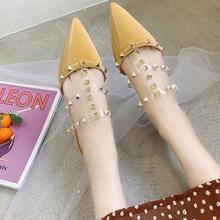 印象风夏季新款尖头铆钉平跟凉拖鞋甜美糖果色低跟包头女鞋半拖鞋