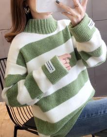 2897#實拍【好質量】秋裝新款韓版網紅條紋拼色小高領套頭毛衣女