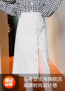 复古设计感绑带开叉包臀裙半身裙女秋冬韩版小众高腰中长款裙子