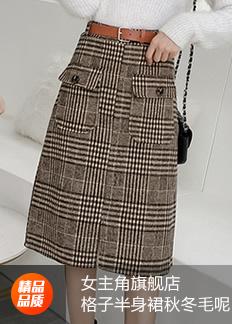 实拍格子半身裙秋冬毛呢千鸟格口袋高腰系带开叉中长款显瘦包臀裙