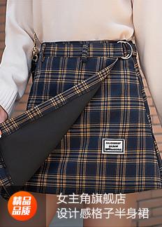 秋季韩版女装复古chic设计感格子毛呢半身裙高腰显瘦A字短裙裤裙