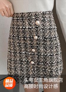 小香风包臀裙子气质毛呢格子半身裙秋冬女2021新款A字裙高腰短裙