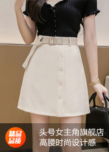 2021春夏新款防走光短裙女时尚高腰显瘦半身裙女包臀裙a字裙裙裤