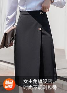 实拍半身裙秋冬季女装2019中长新款时尚不规则包臀职业早秋款裙子