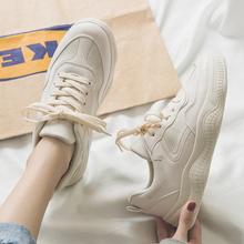 2019夏季新款小白鞋女鞋货号5908