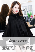 shes-story