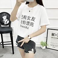 短袖女2019新款白色t恤宽松情侣装韩范ins黑半袖夏装原宿风闺蜜装