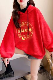 K9968【实拍】2021新年刺绣高领连帽羊羔绒加绒全家福拜年大红