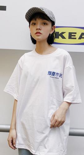 实拍995# 6535棉 韩国ulzzang宽松bf风颓废市民文字印花半袖T恤