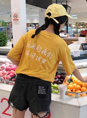 9132【实拍】2019夏季新款学院风短袖T恤女宽松上衣姐妹闺蜜装