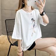 2054#(实拍)2020夏季新款超火学生牛油果绿短袖T恤女(65/35)