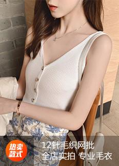 A023#(62%粘纤38%锦纶)冰丝背心女针织打底内搭吊带衫无袖T恤
