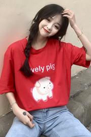1255#实拍(65/35棉)喜庆猪猪图案红色中长款半袖T恤