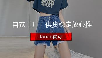 Janco简可