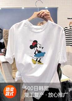 【一件代发 】2020夏装1803#官图180双磨【大量现货】短袖T恤女