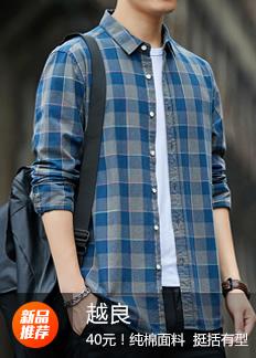 纯棉2020秋季新款衬衫男士日系复古个性宽松格子衬衣