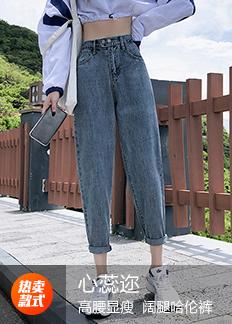 牛仔裤女九分秋装2021年高腰颜值显高显瘦宽松阔腿哈伦萝卜老爹裤