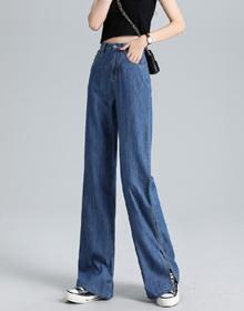 天丝薄款直筒阔腿牛仔裤女夏季开叉超薄高腰宽松垂感冰丝拖地裤