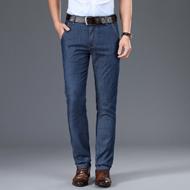 天丝男式牛仔裤薄款8965