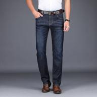 牛仔裤男士春季新款宽松直筒长裤夏季薄款青年弹力休闲裤子男8939