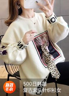 2903#实拍【好质量】秋装2019新款设计感小众复古套头针织毛衣女