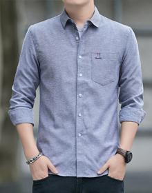 厂家直销纯棉长袖衬衫男士纯色中青年牛津纺商务休闲秋季衬衣