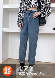 牛仔裤女九分秋装2020年高腰颜值显高显瘦宽松阔腿哈伦萝卜老爹裤