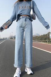 高腰阔腿裤显瘦春季学生牛仔裤女2021新款九分宽松直筒老爹裤子