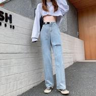 拖地裤女夏 2020新款宽松直筒高腰显瘦裤子显腿长百搭韩版破洞裤