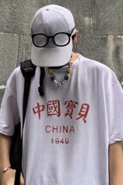 8801实拍   6535棉复古街头嘻哈中国宝贝印花短袖t恤学生打底衫男