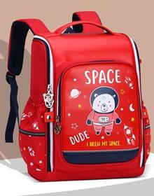 太空包小学生书包1-2-6年级大容量男童女童双肩背包Y9125