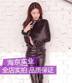5587#实拍韩国绒新款显瘦加厚袖子加长拼接毛毛打底衫女长袖T恤
