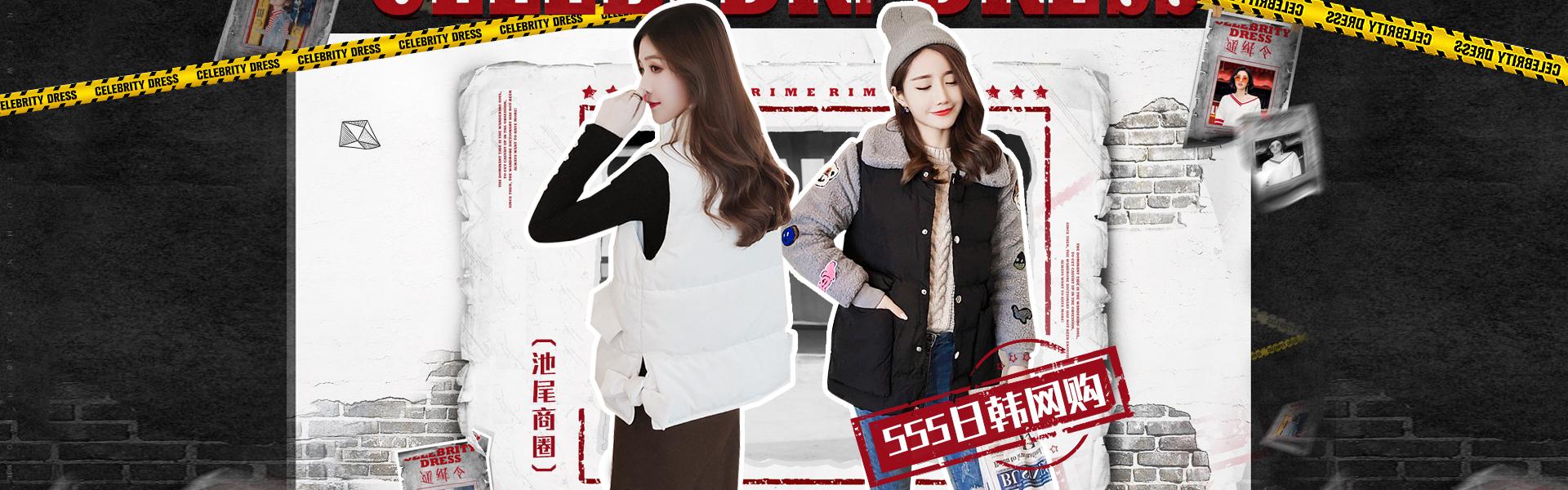 555日韩网购